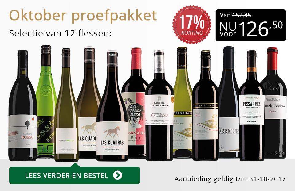 Proefpakket wijnbericht oktober 2017 (126,50) - goud/zwart