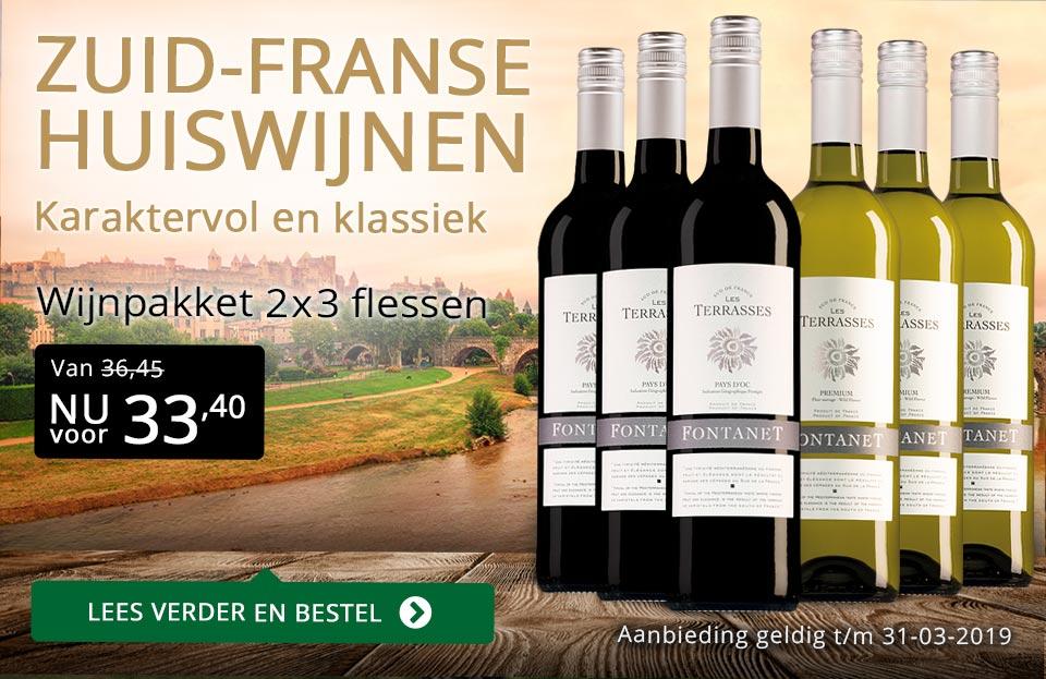 Wijnpakket Fontanet maart 2019 - goud/zwart