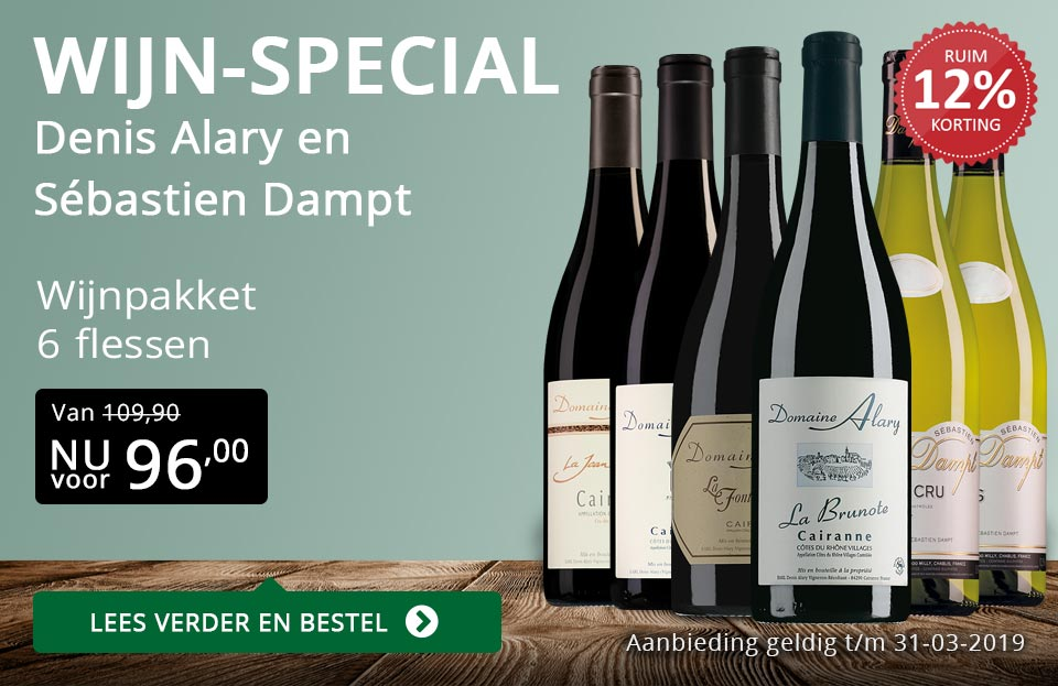 Wijnspecial Denis Alary en Sebastien Dampt - goud/zwart