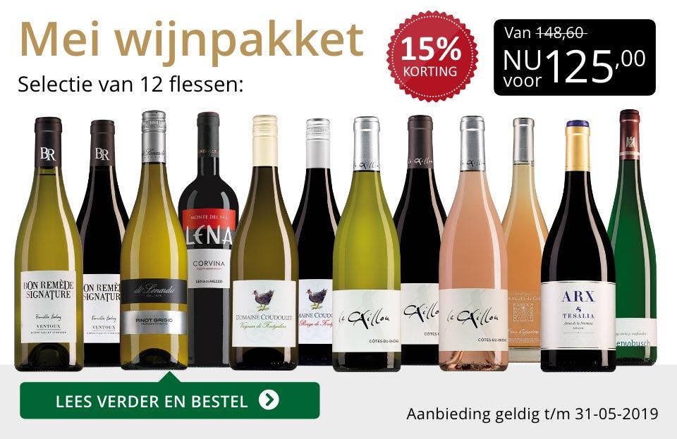 Wijnpakket wijnbericht mei 2019 (125,00) - goud/zwart