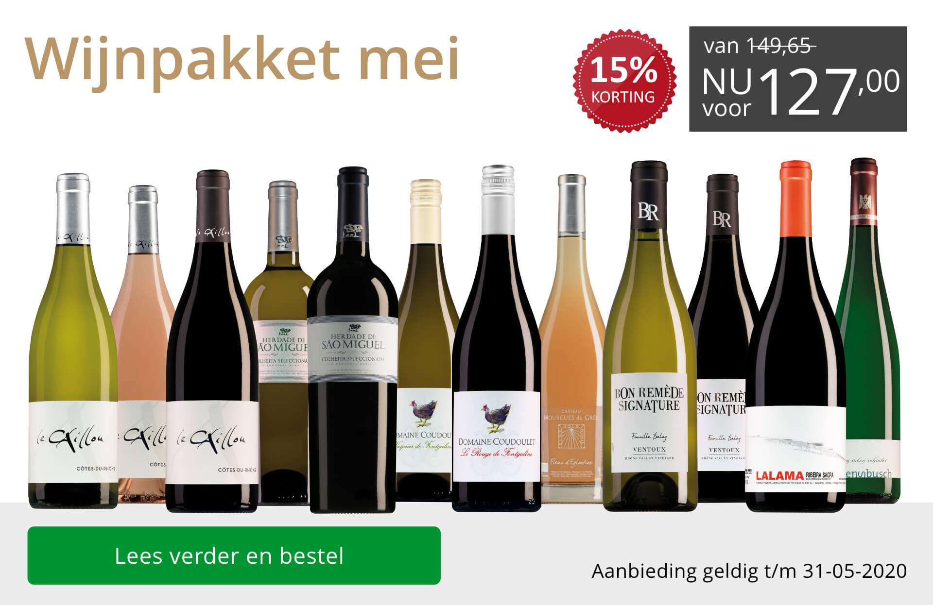 Wijnpakket wijnbericht mei 2020 (127,00) - grijs/goud